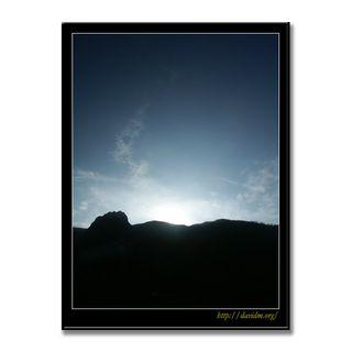 イタンキの崖の向こうの太陽