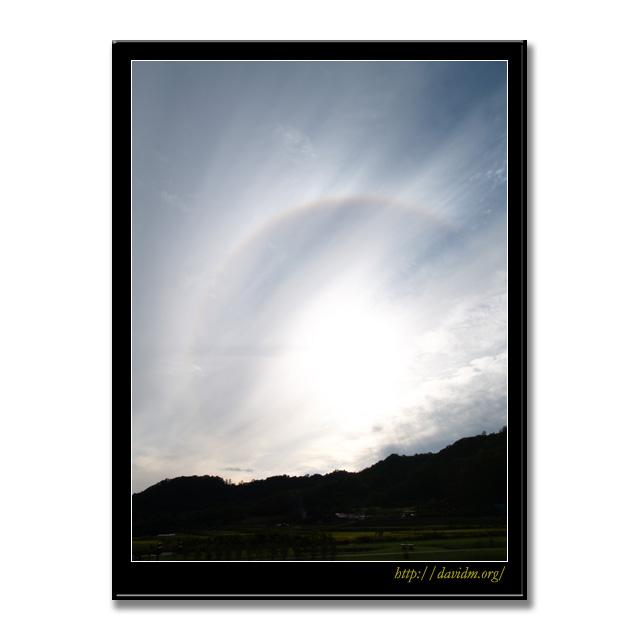 虹色の日暈