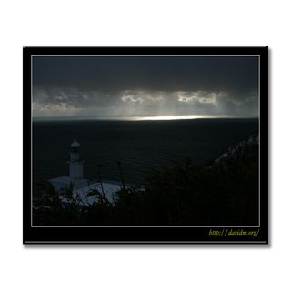 冬空の地球岬灯台