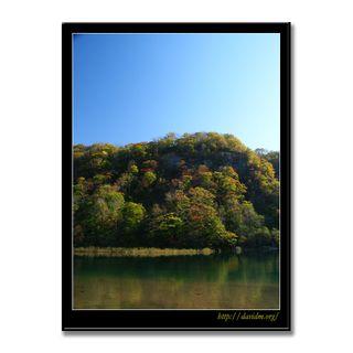 秋を迎える幌別ダム