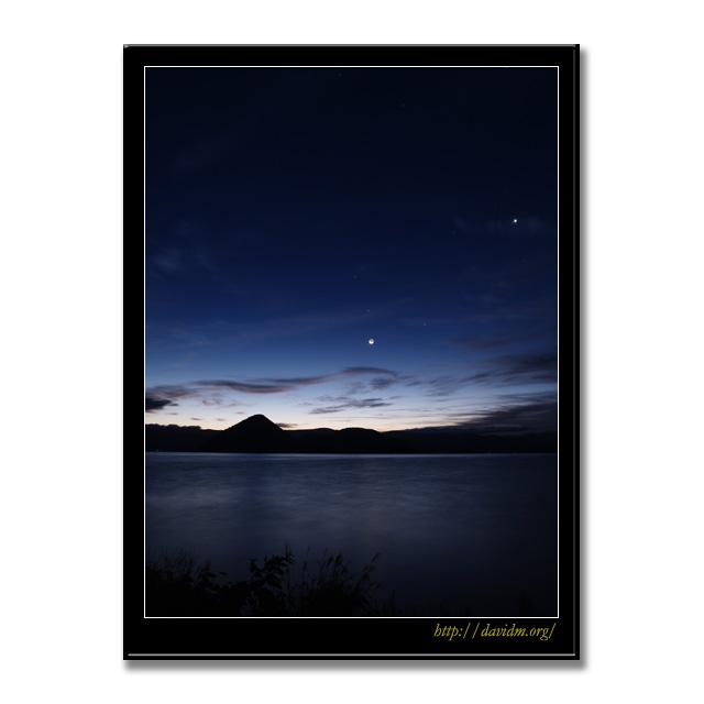 洞爺湖と明けの明星