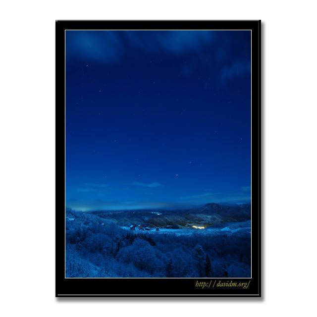 樹氷の洞爺と星空