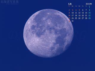 5月の壁紙カレンダー:明け方の満月
