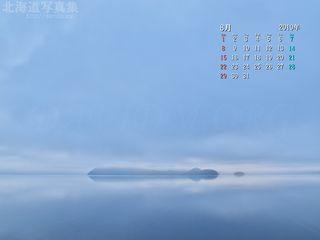 8月の壁紙カレンダー:雲間の洞爺湖中島