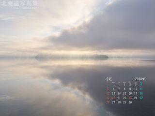 9月の壁紙カレンダー:湖面に映る洞爺湖の朝