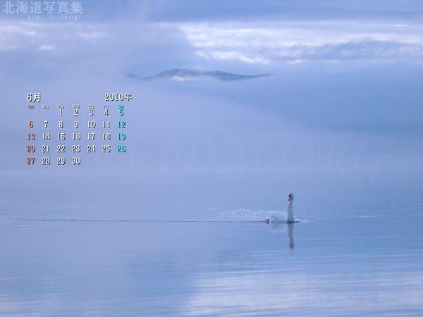 6月の壁紙カレンダー:霧の洞爺湖と白鳥