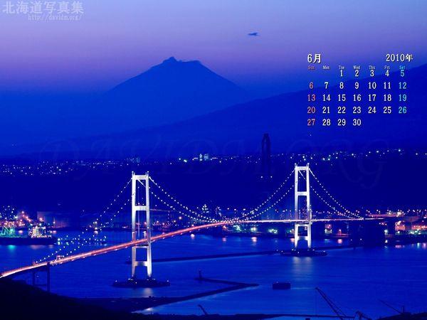 6月の壁紙カレンダー:室蘭市の白鳥大橋の夜景