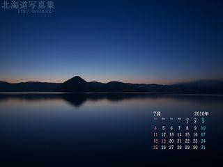 7月の壁紙カレンダー:夜明け前の洞爺湖