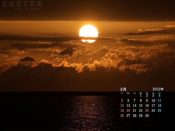 9月の壁紙カレンダー:雲の中に沈む室蘭の夕陽