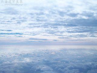 今月の壁紙: 空と空の間