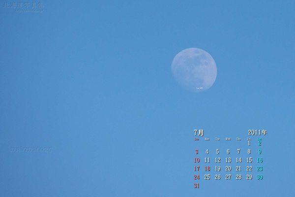 7月の壁紙カレンダー: 月を横切る飛行機