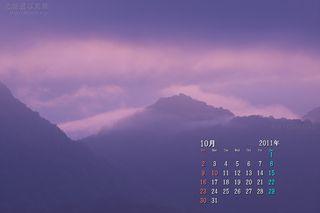 10月の壁紙カレンダー: 雲がかかる洞爺湖の中島