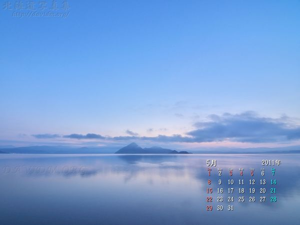 5月の壁紙カレンダー: 洞爺湖の朝