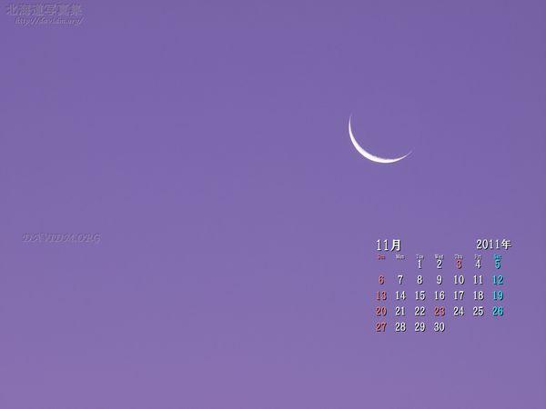11月の壁紙カレンダー: 日の出前の三日月