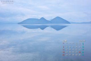 12月の壁紙カレンダー: 空を映す洞爺湖