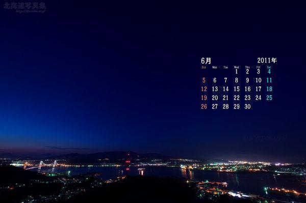 6月の壁紙カレンダー: 室蘭の夜景