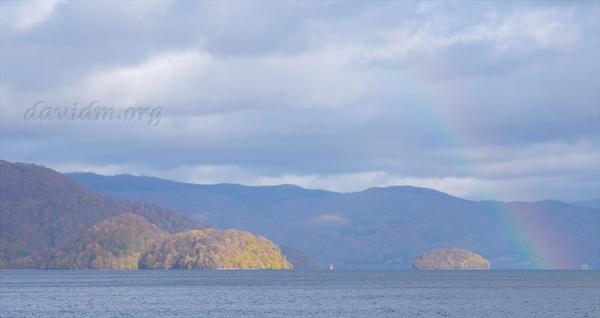 虹の洞爺湖