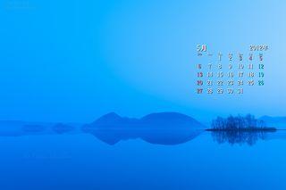 5月の壁紙カレンダー: 洞爺湖の静かな朝