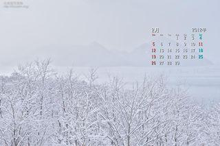 2月の壁紙カレンダー: 洞爺湖の冬景色
