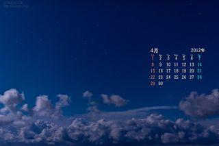 4月の壁紙カレンダー: 満月の星空