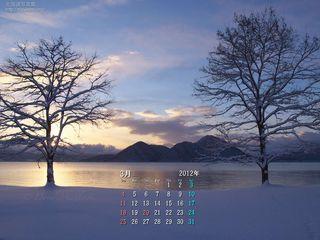 3月の壁紙カレンダー: 洞爺湖の冬の朝