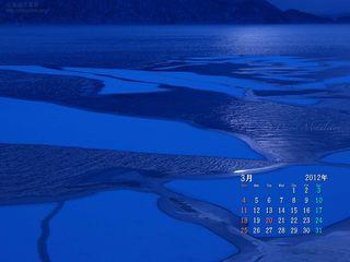 3月の壁紙カレンダー: 洞爺湖の薄葉氷