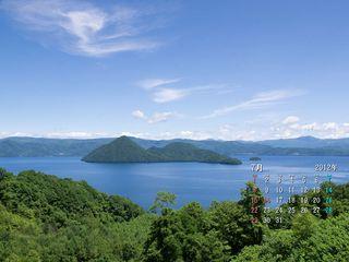 7月の壁紙カレンダー: 洞爺湖の夏