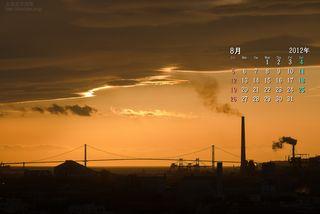 8月の壁紙カレンダー: 室蘭のシルエット
