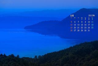 8月の壁紙カレンダー: 夜明け前のひととき