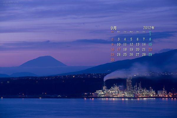 9月の壁紙カレンダー: 室蘭の夜景と羊蹄山