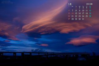 1月の壁紙カレンダー: 夕暮れの白鳥大橋
