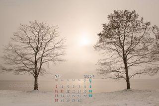 2月の壁紙カレンダー: 洞爺湖の朝