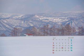 3月の壁紙カレンダー: 雪景色の豆畑