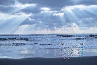 4月の壁紙カレンダー: イタンキの朝