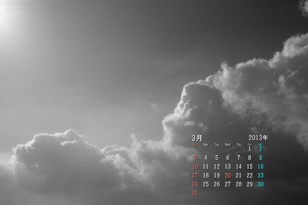 3月の壁紙カレンダー: 朝の光と雲