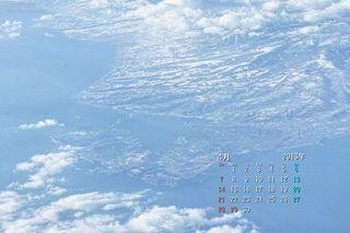 4月の壁紙カレンダー: 空から見る室蘭