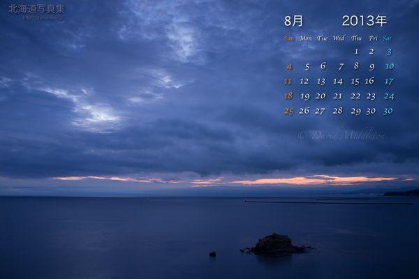 8月の壁紙カレンダー: 夕暮れの絵鞆