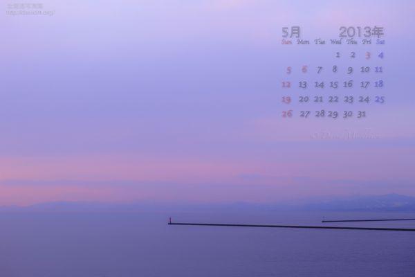 5月の壁紙カレンダー: サクラ色の空