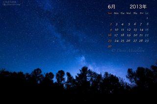 6月の壁紙カレンダー: 天の川の季節