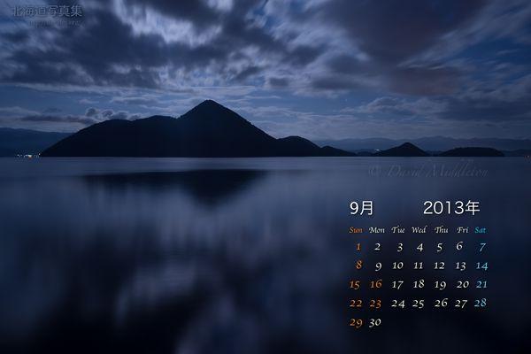 9月の壁紙カレンダー: 月夜の洞爺湖