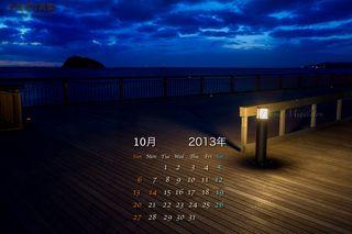 10月の壁紙カレンダー: 夕暮れの大黒島