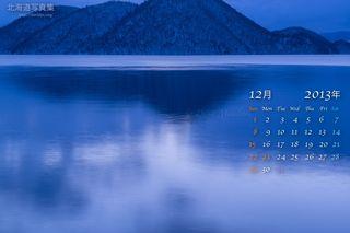 12月の壁紙カレンダー: 湖面に映る