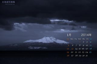 1月の壁紙カレンダー: 雪を頂く駒ヶ岳