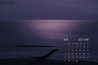 4月の壁紙カレンダー: 満月に照らされたイタンキ浜