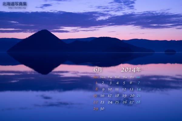 6月の壁紙カレンダー: 空を映す洞爺湖の朝