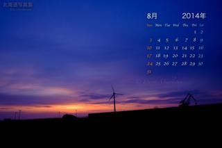 8月の壁紙カレンダー: 室蘭の夕暮れ