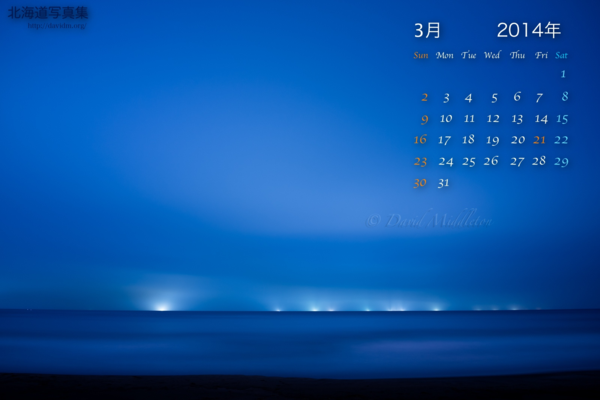 3月の壁紙カレンダー: 漁り火が照らす青い世界