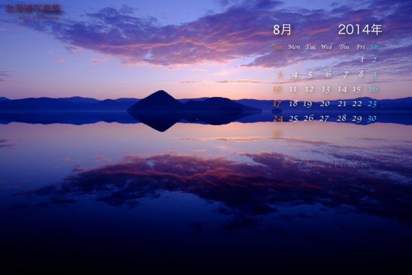 8月の壁紙カレンダー: 湖面に映る空