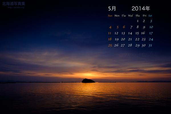 5月の壁紙カレンダー: 夕暮れの大黒島