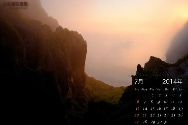 7月の壁紙カレンダー: 夕暮れの室蘭の奇崖